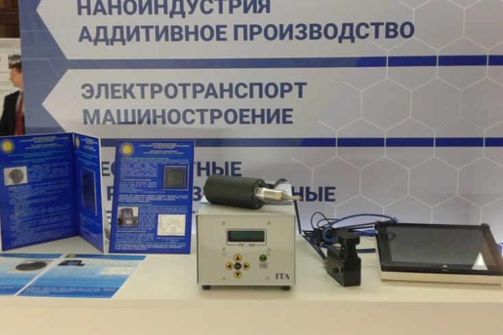 Выставка, посвященная Дню белорусской науки
