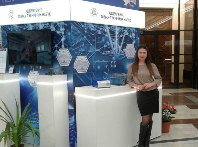 Выставка, посв. 90-летию НАН Беларуси