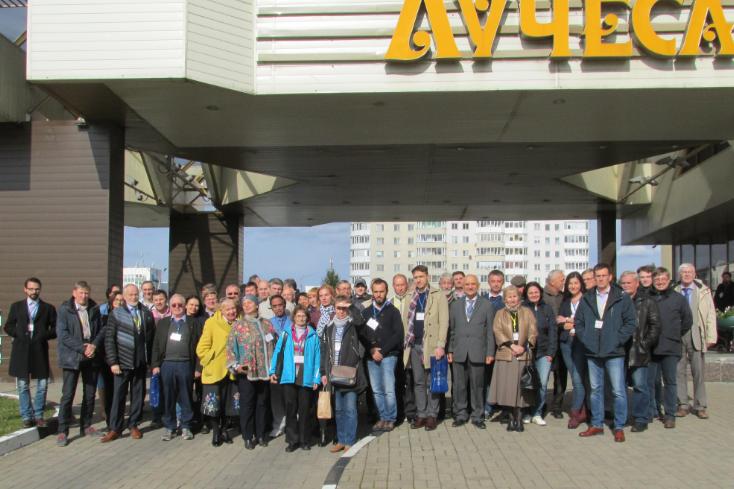 Международная конференция «Мультиферроики: получение, свойства, применение»